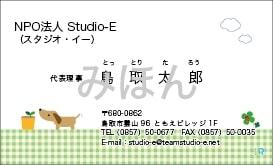 RYOSUKEデザイン名刺(かわいい)