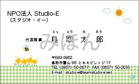 RYOSUKEデザイン名刺02(かわいい)