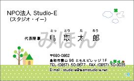 RYOSUKEデザイン名刺05(かわいい) K05