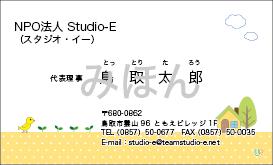 RYOSUKEデザイン名刺06(かわいい) K06