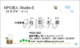RYOSUKEデザイン名刺08(かわいい) K08