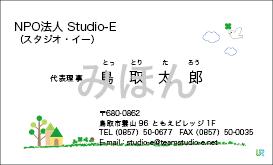 RYOSUKEデザイン名刺10(かわいい) K10