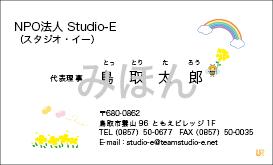 RYOSUKEデザイン名刺11(かわいい)
