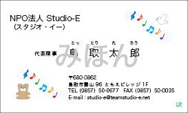 RYOSUKEデザイン名刺12(かわいい) K12
