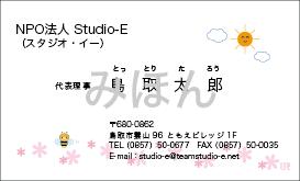 RYOSUKEデザイン名刺13(かわいい) K13