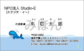 RYOSUKEデザイン名刺15(かわいい) K15