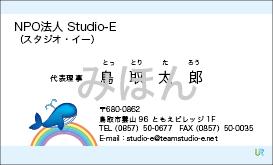 RYOSUKEデザイン名刺16(かわいい) K16
