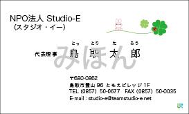 RYOSUKEデザイン名刺17(かわいい) K17