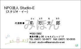 RYOSUKEデザイン名刺18(かわいい) K18