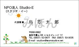 RYOSUKEデザイン名刺19(かわいい) K19