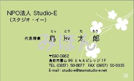 RYOSUKEデザイン名刺01