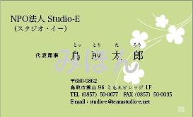 RYOSUKEデザイン名刺01 R01