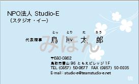 RYOSUKEデザイン名刺02