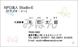 RYOSUKEデザイン名刺03