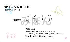 RYOSUKEデザイン名刺03 R03