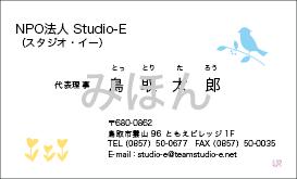 RYOSUKEデザイン名刺04