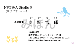 RYOSUKEデザイン名刺04 R04