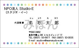 RYOSUKEデザイン名刺06 R06