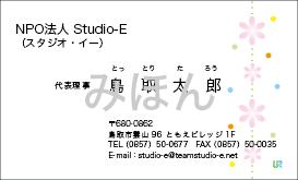 RYOSUKEデザイン名刺08