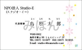 RYOSUKEデザイン名刺08 R08