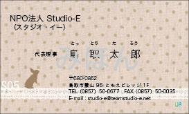 RYOSUKEデザイン名刺(シンプル)