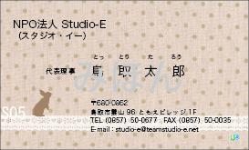 RYOSUKEデザイン名刺09