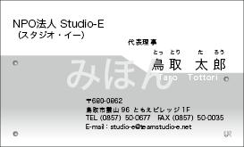 RYOSUKEデザイン名刺10