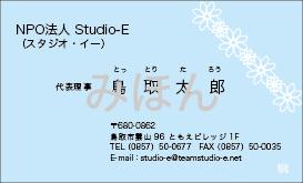 RYOSUKEデザイン名刺15