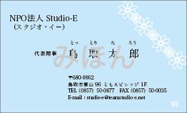 RYOSUKEデザイン名刺15 R15