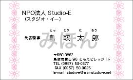 RYOSUKEデザイン名刺16