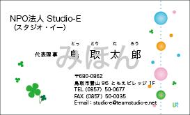 RYOSUKEデザイン名刺17