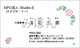 RYOSUKEデザイン名刺18