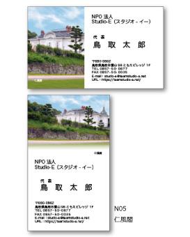 仁風閣 N05