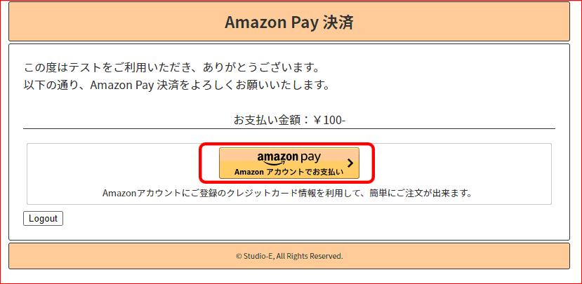 Amazon Pey