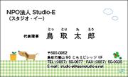 RYOSUKEデザイン名刺01(かわいい)