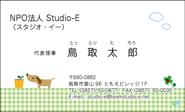 RYOSUKEデザイン名刺01(かわいい) K01