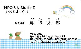 RYOSUKEデザイン名刺03(かわいい) K03
