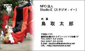 麒麟獅子舞(聖神社麒麟獅子舞) A13