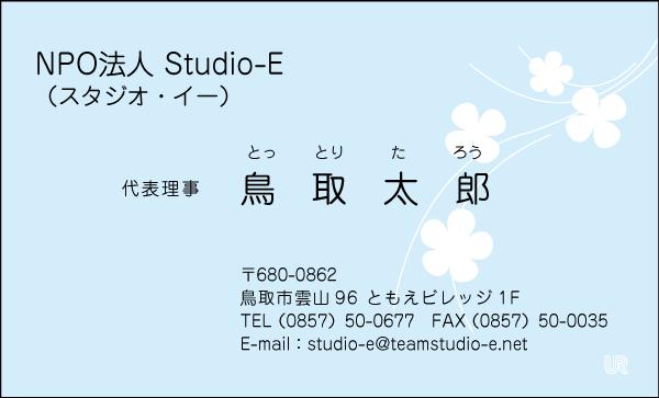 RYOSUKEデザイン名刺02 R02