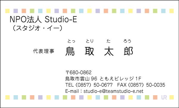 RYOSUKEデザイン名刺05 R05