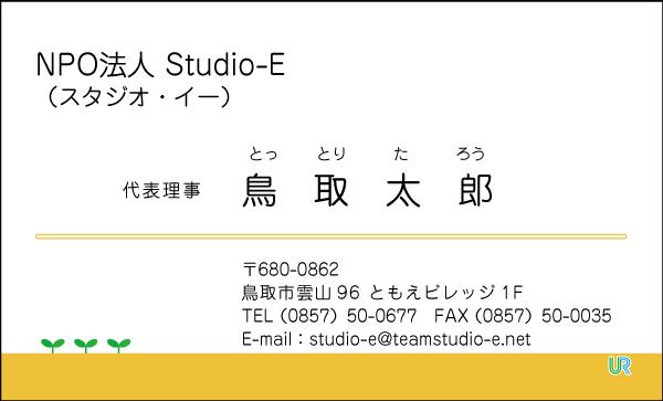 RYOSUKEデザイン名刺14 R14
