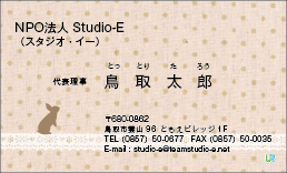 RYOSUKEデザイン名刺09 R09
