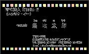 RYOSUKEデザイン名刺 R05